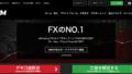 人気ナンバーワン海外FX業者「XM(XMTrading)」の紹介